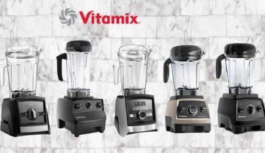 Vitamix Blenders